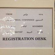 Qatar CIMAM Registration